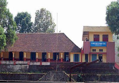 St.Thomas HS School Keezhillam