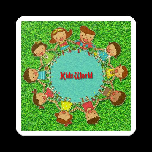Kids World Best App For Kids