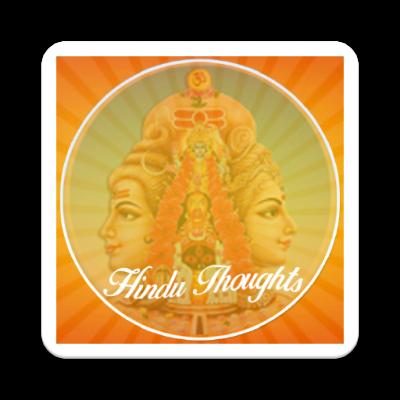 HinduThoughtsMobileApp